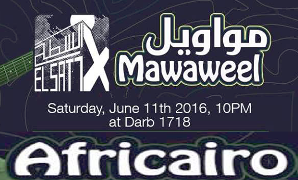 AFRICAIRO AT MAWAWEEL FESTIVAL